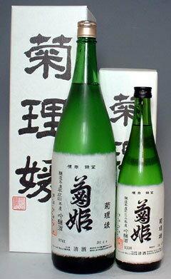 【お取り寄せ品】菊姫 菊理媛 大吟醸古酒 1.8L【加賀の菊酒!石川県白山市の銘醸蔵!】
