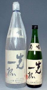 【アルコール低めの飲みやすい純米!加賀の菊酒、石川県白山市の銘醸蔵!】菊姫 先一杯 純米酒 720ml