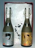 【全国屈指の人気!福井の限定酒!】黒龍 大吟醸 つるかめセット 720ml×2