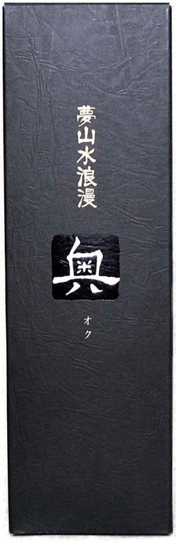 【ギフトに!奥の高級品!】奥 夢山水浪漫 純米大...の商品画像
