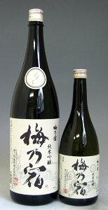 白ワイン的な要素を持った日本酒です【純米酒の新コンセプト!】梅乃宿 純米三酒 純米吟醸 ...