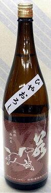 【しっかりと味を乗せた蔵元の自信作】若駒純米雄町70%ひやおろし1.8L