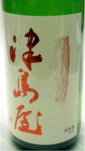 【御代桜酒造さんの限定流通銘柄】津島屋 純米吟醸 信州美山錦 あらばしり 1.8L