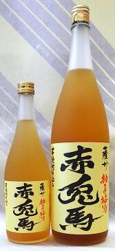 【季節限定品】赤兎馬 柚子梅酒 14%  720ml