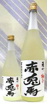 【季節限定品】赤兎馬 柚子 14% 1.8L