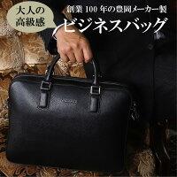 フライトケースパイロットケースメンズA3ファイルB4ビジネスバッグアタッシュケースブリーフケース日本製豊岡製鞄47cm20039