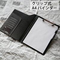 かっこいいメモ帳安価なプラスチックのものよりも高級感があるため、「魅せる文具」としてもオススメです。
