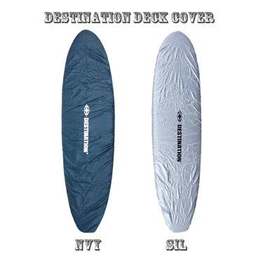 """☆DESTINATION ロングボードデッキカバー8'0""""〜10""""/2カラー・ネイビー/ボーケース/ボードカバー/サーフィン"""