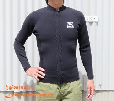 WEST SUITS/ウエストスーツ/フロントジッパー長袖タッパー1.5mm