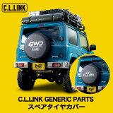 ジムニー JB64 スペアタイヤカバー 4WD マウンテン 保護カバー 175/80R16 195/80R15 JB74 JB23 JA11