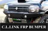ジムニー JB23 フロント バンパー FRP