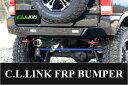 ジムニー JB23 リア バンパー FRP