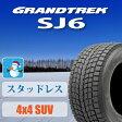 【大決算セール】DUNROP GRANDTREK SJ6 285/50R20 グラントレック 4本で送料無料