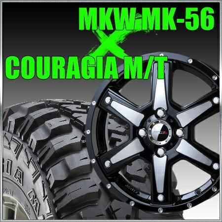 MKW MK-56 17x8J±0 139.7x6穴 106.2 ミルドマシンブラック&285/70R17 フェデラル FEDERAL COURAGIA M/T クーラジア MT
