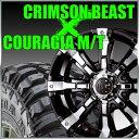 CRIMSON MG BEAST 16x5.5J+20 139.7x5穴 クリムソン マーテルギア ビースト&265/75R16 フェデラル FEDERAL COURAGIA M/T クーラジア MT FJクルーザー、プラド、ランクル等