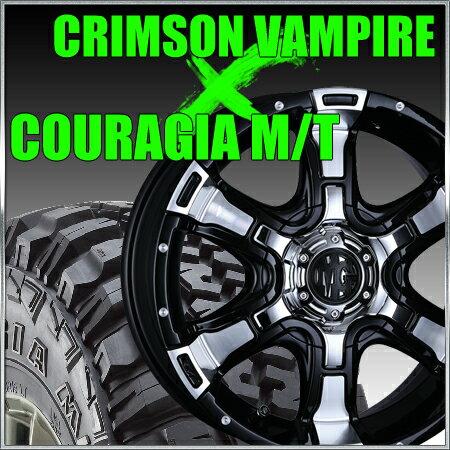 CRIMSON MG VAMPIRE 17x8J+20 139.7x6穴 クリムソン マーテルギア ヴァンパイア&37x12.50R17 フェデラル FEDERAL COURAGIA M/T クーラジア MT画像
