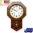≪新生活クーポンキャンペーン≫≪楽天ランキング受賞≫日本製 八角 ボンボン時計