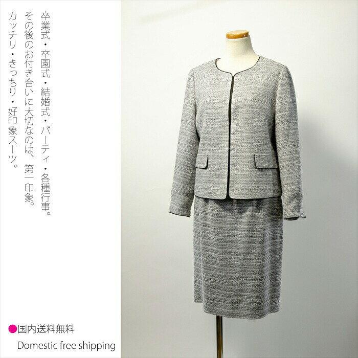 スーツ・セットアップ, スカートスーツ  38 9 M