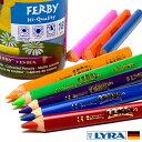 LYRA リラ ファルビー 色鉛筆 18色 ショートサイズ ...