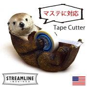 ディスペンサー セロテープ カッター おしゃれ プレゼント ステーショナリー フライハイト