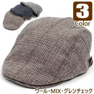 ハンチング ウール ミックス グレンチェック メンズ レディース キャスケット キャップ 帽子 58cm 秋冬定番 グレー ブラウン ネイビー 3カラー