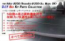 ハイエース 200系標準ボディ DX・S-GL ベッドフレームのみ 高さ5段階調整 【ハイエースベッドキット/ベッド/フレーム/車中泊/アウトドア/キャンプ】 2