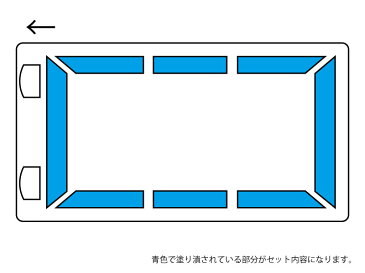★送料無料【BRAHMS】☆ブラインドシェード☆ トヨタ ハイエース バン 4ドア S-GL [100系] 『フルセット』