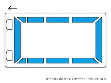 ★送料無料【BRAHMS】☆ブラインドシェード☆ ミツビシ デリカスペースギア PD6W 『フルセット』