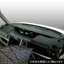 ホンダ HONDA N-BOX/N-BOXカスタム 【JF1/JF2】 エヌボックス...