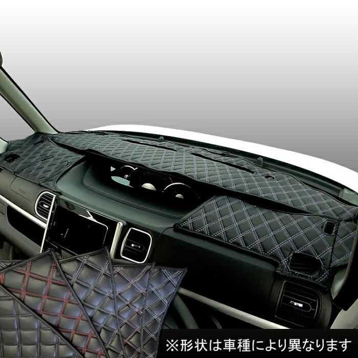 ホンダ HONDA オデッセイ 【RA6/RA7/RA8/RA9】 ODYSSEY 車種 専用 SPオーダー ダッシュボードマット ダッシュマット ダッシュボード 『コクーン』