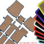 ホンダ N-BOX/N-BOXカスタム エヌボックス/エヌボックスカスタム JF1/JF2 バイヤーフロアマット 全座席分セット