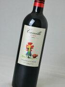 【フランス】【赤ワイン】シャトー・クロワ・ド・ラヴリー/カミーユ・ド・ラヴリー2014