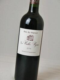 【フランス】【赤ワイン】ロック・デュ・マノワールレ・ヴィエイユ・ヴィーニュ2014