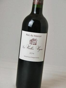 【フランス】【赤ワイン】ロック・デュ・マノワール レ・ヴィエイユ・ヴィーニュ 2014