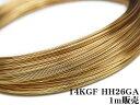 14KGF ワイヤー[ハーフハード] 26GA(0.40mm)【1m販売】▽ パーツ アクセサリー クラフト 金具 USA製 14Kゴールドフィルド 14金ゴールドフィルド 14K Gold Filled
