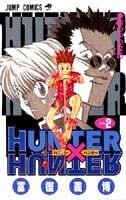 コミック, その他 HUNTERHUNTER 2