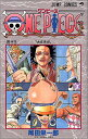 ONE PIECE-ワンピース 13巻