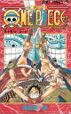 ONE PIECE-ワンピース 15巻