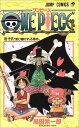 ONE PIECE-ワンピース 16巻