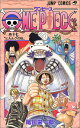 ONE PIECE-ワンピース 17巻