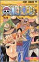 ONE PIECE-ワンピース 24巻