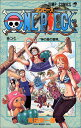 ONE PIECE-ワンピース 26巻