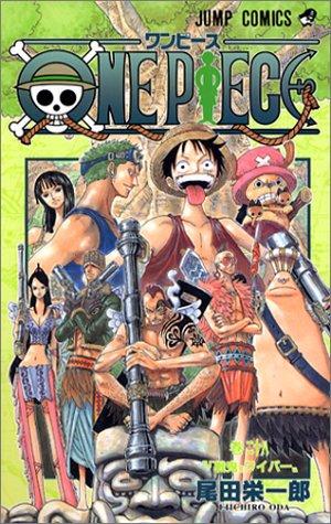 日本Yahoo代標|日本代購|日本批發-ibuy99|圖書、雜誌、漫畫|漫畫|其他|ONE PIECE-ワンピース 28巻
