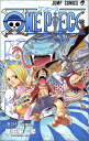 ONE PIECE-ワンピース 29巻