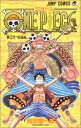 ONE PIECE-ワンピース 30巻