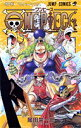 ONE PIECE-ワンピース 38巻