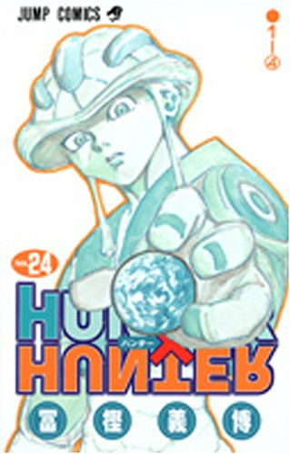 コミック, その他 HUNTERHUNTER 24