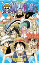ONE PIECE-ワンピース 51巻