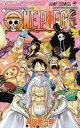 ONE PIECE-ワンピース 52巻