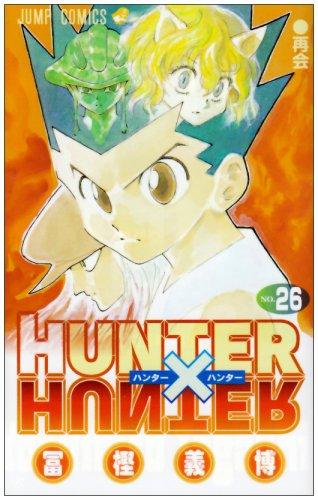 コミック, その他 HUNTERHUNTER 26